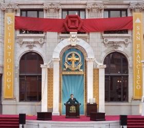 מרמיסקביג' הקדיש את בניין טרנס-אמריקה ההיסטורי המשופץ, ששוכן בלב מרכז העסקים של סן-פרנסיסיקו, ליצירת עידן חדש של פעילות רוחנית.